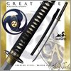 Great Wave Katana Samurai Sword
