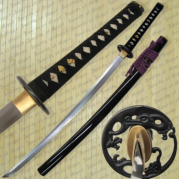 Katsumoto Dragon Samurai Sword