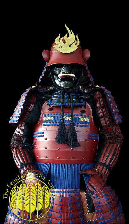 Phoenix Samurai Armor