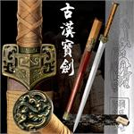 Dragon Phoenix Samurai Sword