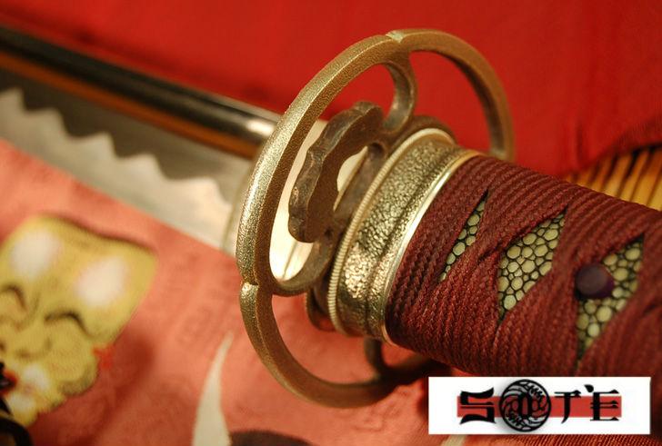 Higo-Kanji Sword