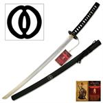 Heroic Courage Samurai Sword