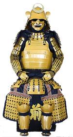 Samurai Armour - Swords of The East
